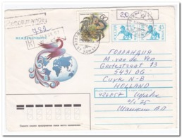 Rusland 1993, Registered Letter To Nethetrland - 1992-.... Federation