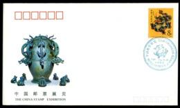 CHINA 1988 Stamp Exhibition,Zagreb,Yugoslavia,Year Of The Dragon,Zodiac,Cover - Astrologia
