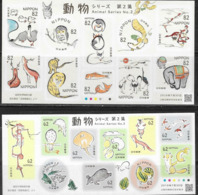 JAPAN, 2019, MNH, ANIMAL SERIES II, BIRDS, OWLS, FISH, STING RAYS, ELEPHANTS,  SQUIRRELS, FROGS, MONKEYS, 2 SHEETLETS - Hiboux & Chouettes