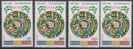 Tchad Chad Tschad 1993 Mi. 1236 - 1238 OUA OAU Unité Africaine Drapeaux Flags Fahnen Map Karte Carte - Sellos