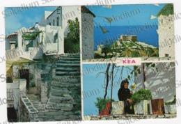 KEA GRECIA GREECE - Grecia