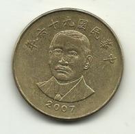2007 - Taiwan 50 Yuan - Taiwán