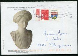 15129 FRANCE N°3587A° Type Marianne  Du 14 Juillet : 50é. Congrès Philatélique De Bretagne   TB - France