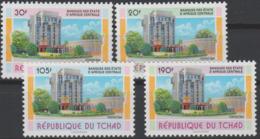 Tchad Chad Tschad 1993 Mi. 1247 - 1250 Banques Des Etats D'Afrique Centrale Bank - Chad (1960-...)