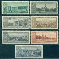 1958 Union Cities,Buildings,Monument,Square,Dome,University,Russia,Mi.2144,MLH - 1923-1991 UdSSR