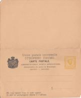 MONTENEGRO - Doppelpostkarte 2x2 H? Ganzsache - Montenegro