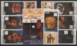 ART 46 - GUINEE BISSAU Série + Bloc Obl. Art Africain - Guinea-Bissau