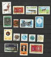 Népal N°400, 413, 414, 416, 417, 424, 431, 434, 436, 438 à 441, 443, 447, 448 Cote 3.20 Euros - Nepal