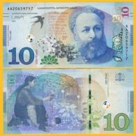 Georgia 10 Lari P-new 2019 UNC Banknote - Georgia
