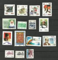 Népal N°544 à 546, 550, 554, 564, 565, 570, 571, 575, 579, 585, 588 à 590 Cote 3.20 Euros - Nepal
