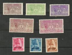 Népal SERVICE N° 1, 2, 4, 6, 8, 13 à 15 Neufs** Cote 3.80 Euros - Nepal