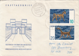 BERLIN MUSEUM, BABYLON GATE, ARCHAEOLOGY, COVER FDC, 1966, GERMANY - [6] Democratic Republic