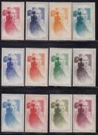 VIGNETTES GANDON CITEX 1949 X12 COULEURS DIFFERENTES : 1 PAR JOUR PENDANT L'EXPOSITION NEUVES SANS CHARNIERES - Erinnophilie