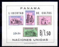 Hb-11 Panama - Panamá