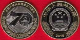 "China 10 Yuan 2019 ""70th Ann. Of PRC Founding"" BiMetallic UNC - China"