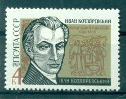 URSS 1969 - Y & T N. 3498 - Ivan Kotlyarovsky - 1923-1991 USSR
