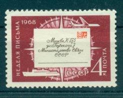 URSS 1968 - Y & T N. 3402 - Semaine Internationale De La Lettre écrite - 1923-1991 USSR