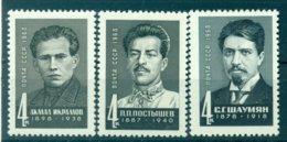 URSS 1968 - Y & T N. 3408/10 - Figures Politiques - 1923-1991 USSR