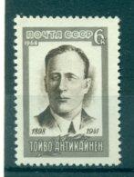URSS 1968 - Y & T N. 3405 - Toivo Antikainen - 1923-1991 USSR