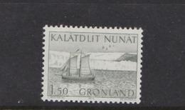 ARCTIC POSTAL HISTORY BOAT POST DELIVERY POSTBEFÖRDERUNG GREENLAND GRÖNLAND GROENLAND 1974 MI 88 MNH Slania - Post
