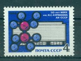 URSS 1968 - Y & T N. 3401 - Institut De Chimie De L'Académie Des Sciences - 1923-1991 USSR