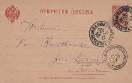 Russie Entier Postal Pour L'Allemagne 1903 - 1857-1916 Empire