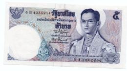 THAILAND»5 BAHT»1969»P-82 (WORLD PAPER MONEY)»ABOURT UNC CONDITION - Thailand