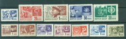 URSS 1968 - Y & T N. 3369/80 - Série Courante - 1923-1991 USSR