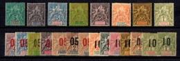 Anjouan Belle Petite Collection D'anciens 1892/1912. Bonnes Valeurs. B/TB. A Saisir! - Anjouan (1892-1912)