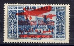 Grand Liban Poste Aérienne Maury N° 37 Neuf *. B/TB. A Saisir! - Ungebraucht
