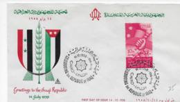 UAR / Egypte / Ägypten / Egitto / Egipto / Egito / Egypten 14 10 1958  FDC Greetings Tp The Iraqi Republic - Covers & Documents
