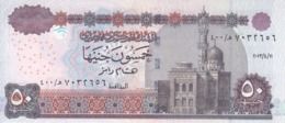 EGYPT 50 POUNDS EGP 2013 P-66k SIG/RAMEZ #23 UNC REPLACEMENT 400 SPACE OUT */* - Egypt