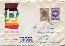 TAIWAN LETTRE PAR AVION AVEC AFFRANCHISSEMENT COMPLEMENTAIRE AU DOS DEPART TAIPEI 9 VII 62 POUR LA POLYNESIE FRANCAISE - Briefe U. Dokumente