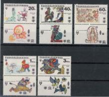 Tchecoslovaquie 1979 AIE Avec Label MNH - Childhood & Youth