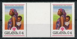 Ghana  1979 AIE C 4 GP MNH - Enfance & Jeunesse