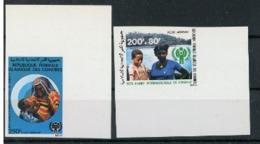 Comores 1979 AIE Imperf Bord De Feuille MNH - Enfance & Jeunesse