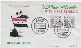 UAR / Egypte / Ägypten / Egitto / Egipto / Egito / Egypten 3 Feb 1959  FDC Regulard Issues Palestine Flag - Covers & Documents