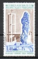 TAAF. N°96 De 1982 Oblitéré. Chapelle Des Kerguelen. - Churches & Cathedrals