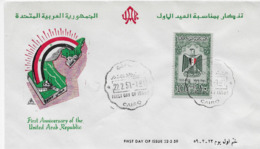 UAR / Egypte / Ägypten / Egitto / Egipto / Egito / Egypten 22 Feb 1959  FDC First Anniversary United Arab Republic - Covers & Documents