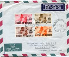 KATANGA LETTRE PAR AVION DEPART ELISABETHVILLE 27-11-1961 POUR LA POLYNESIE FRANCAISE - Katanga