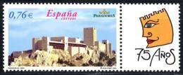 España. Spain. 2003. Parador De Turismo De Jaen. Castillo De Santa Catalina - 2001-10 Nuevos & Fijasellos