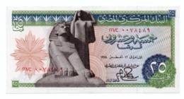EGYPT»25 PIATRES»1976»P-47 (WORLD PAPER MONEY)»ABOUT UNC CONDITION - Aegypten