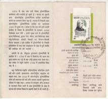 Stamped Info.,  1977, International Homeopathic Conference, Samuel Hahnemann, Health, Disease, Medicine, Plant, As Scan - Gezondheid