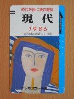Japon Japan Free Front Bar, Balken Phonecard / 110-10385 / Painture - Personaggi