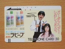 Japon Japan Free Front Bar, Balken Phonecard / 110-10387 / Woman Man / Hair Stylist - Personaggi