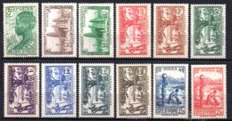 Col17  Colonie Cote D' Ivoire  N° 151 à 161 Neuf X MH  Cote 10,00€ - Elfenbeinküste (1892-1944)