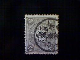 Japan, Scott #91, Used (o), 1899, Chrysanthemum, 5r, Gray - Used Stamps