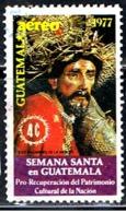 GUATEMALA 113 // YVERT 612 (AÉRIEN) // 1977 - Guatemala