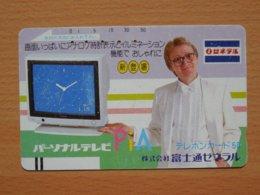 Japon Japan Free Front Bar, Balken Phonecard / 110-10473 / Man / PIA - Personaggi