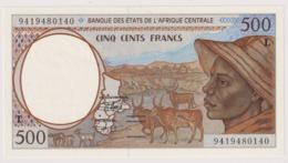 Gabon 500 Fr  UNC 1994 - Gabun